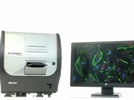 BioTek's Cytation3 Cell Imaging Multi-Mode Reader