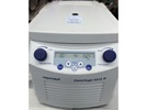 Great Table-top Centrifuge for Molecular Biology
