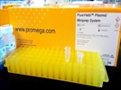 Quick and pure miniprep kit for plasmid DNA