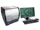 Cytation 5 Cell Imaging Multi-Mode Reader
