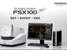 Watch Video: Olympus FSX100™ all-in-one microscope Streaming Video