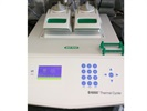 Thermal Cycler For PCR