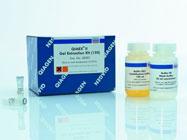 QIAEX II Gel Extraction Kit From Qiagen | Biocompare ...