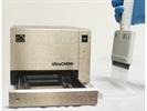 ULTRACHEMI™ Microplate Luminometer