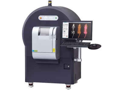 Quantum GX In Vivo Imaging system
