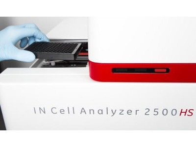 IN Cell Analyzer 2500HS System