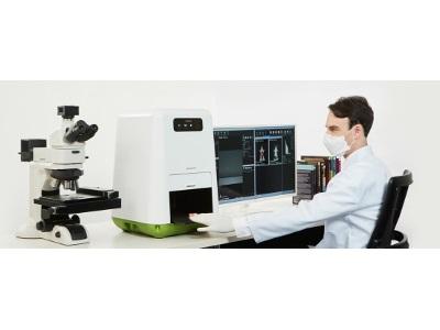 VISQUE<sup>&#174;</sup> InVivo Smart: Preclinical <em>in vivo</em> Fluorescent Imaging and Analysis System