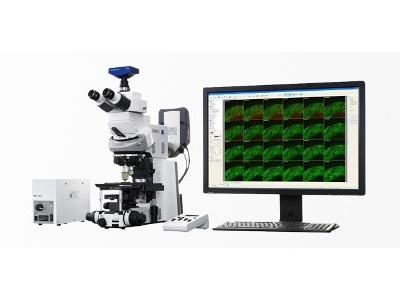ZEISS Axio Examiner Fixed Stage Microscope