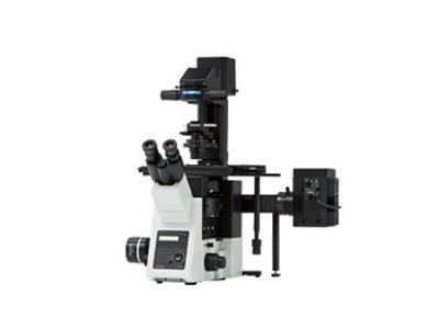 IX73 2-deck Inverted Microscope