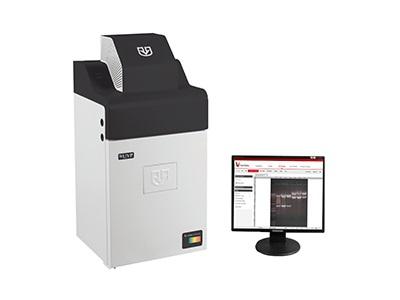 Biospectrum 510 Advanced Imaging System From Uvp Llc