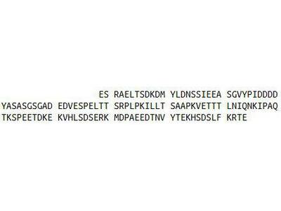 Recombinant Heparan Sulfate Proteoglycan (HSPG)