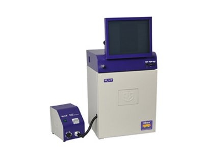 iBox Spectra Small Animal Imaging System