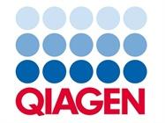 QIAcube from QIAGEN - Sample & Assay Technologies ...